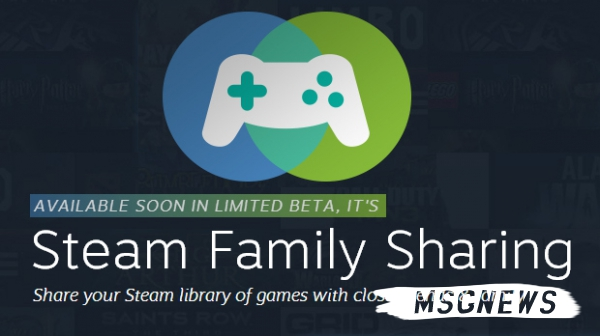 Steam Family Sharing Релиз функции