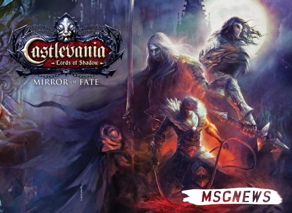 Изображение к новости Castlevania: Lords of Shadow - Mirror of Fate HD Выйдет на PC