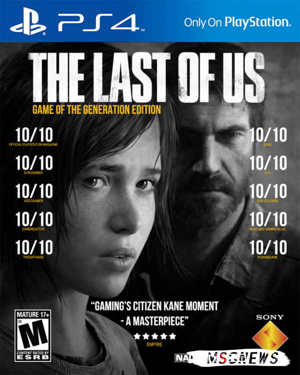 The Lust Of Us На PS4?